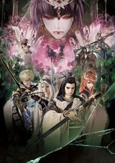 Thunderbolt Fantasy: Touriken Yuuki 3