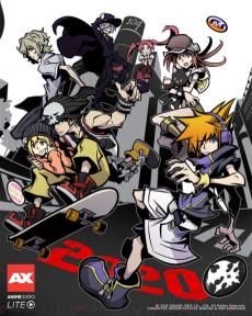 Subarashiki Kono Sekai: The Animation