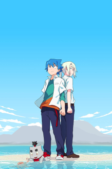 Kyoshin to Hyouka no Shiro