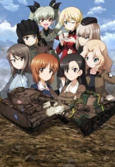 Girls und Panzer: Saishuushou 3