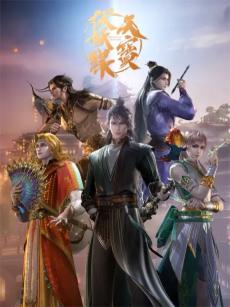 Tianbao Fuyao Lu 2