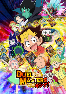 Duel Masters King!