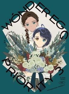 Wonder Egg Priority: Tokubetsu-hen