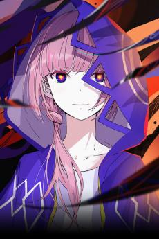 Monogatari wo kimi e. #2 - Fukakai ni Q2 Ending Animation