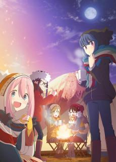 Poster untuk Proyek Yuru Camp