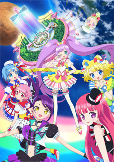 PriPara Movie: Mi~nna de Kagayake! Kirarin Star Live!