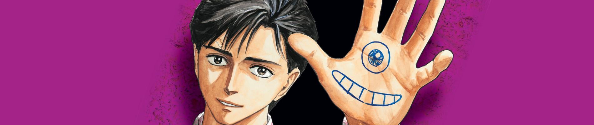 Read Manga Kiseijuu - Parasyte - 寄生獣 - All Anime Site