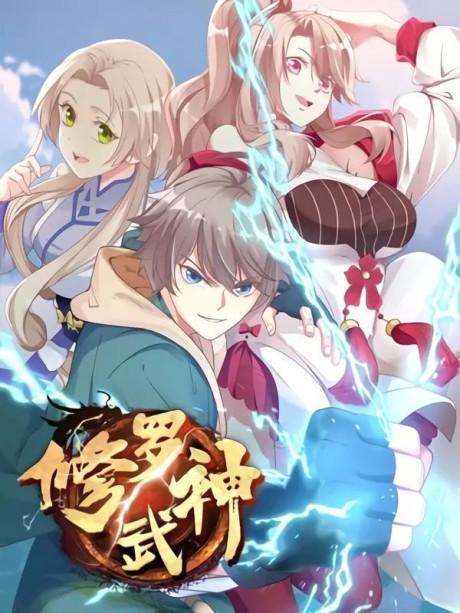 bx127053 Chinese Novel Martial God Asura / Xiuluo Wu Shen Gets Donghua Adaptation from Tencent