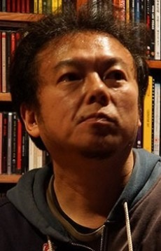 Image Yasunori Ebina