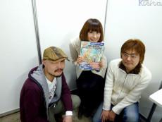 Image Harume Kosaka