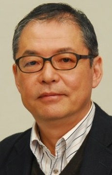 Image Yukio Nagasaki