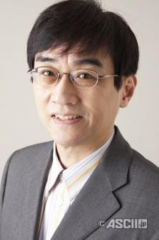 Image Kouhei Tanaka