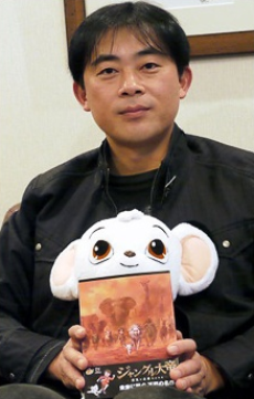 Image Goro Taniguchi